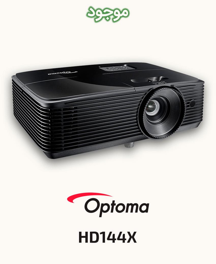 Optoma HD144X