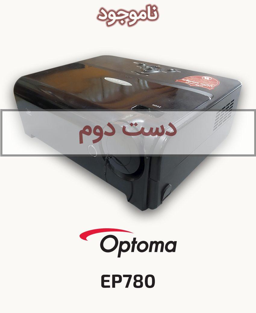 Optoma EP780