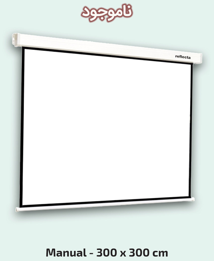 Reflecta - Manual - Projector Screen - 3×3