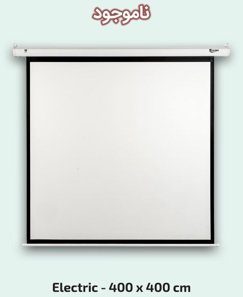 SCOPE - Electric - Projector Screen - 4×4