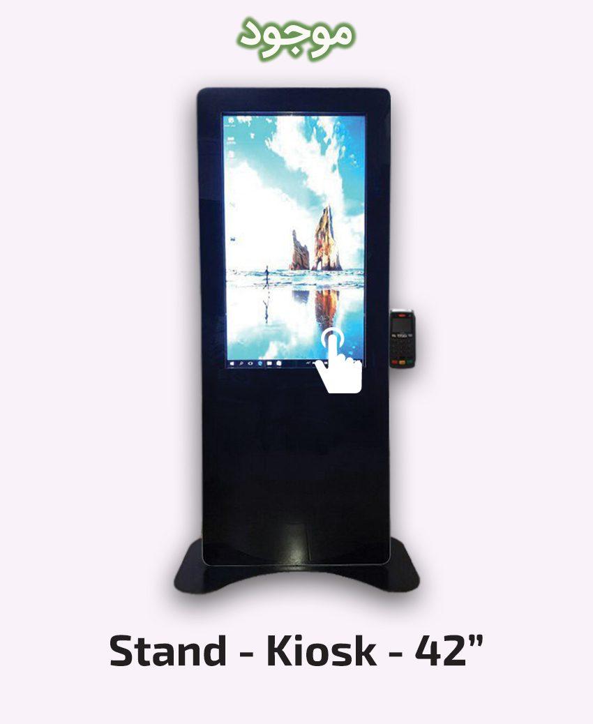 Stand - Kiosk - 42