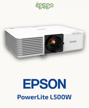 EPSON PowerLite L500W