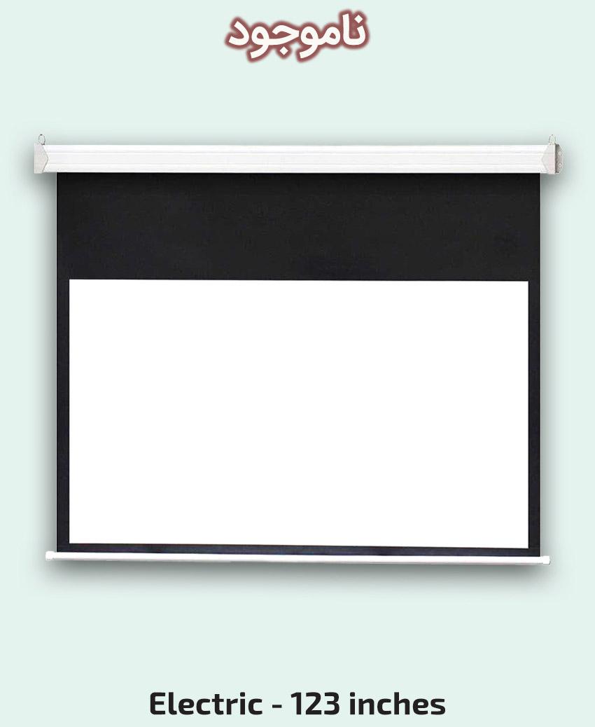 Fujita - Electric - Projector Screen - 123 inch - 4-3