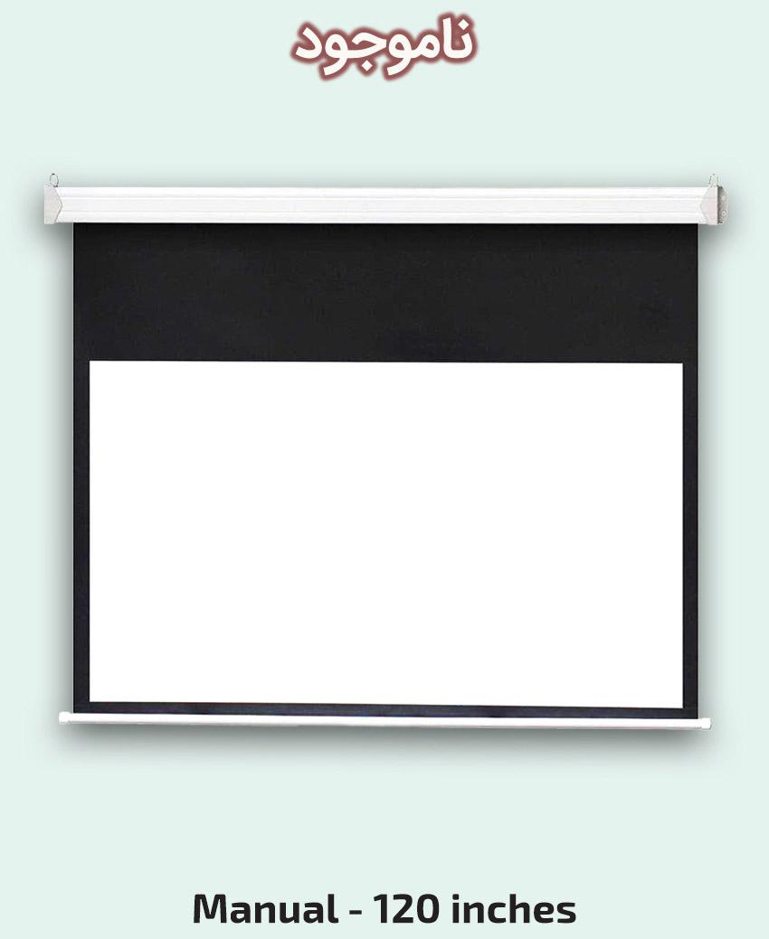 Fujita - Manual - Projector Screen - 120 inch - 16-9