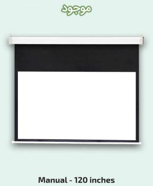 Fujita Manual Projector Screen 120 inch