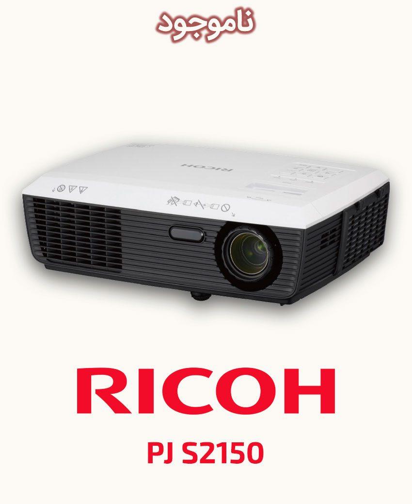 RICOH PJ S2150