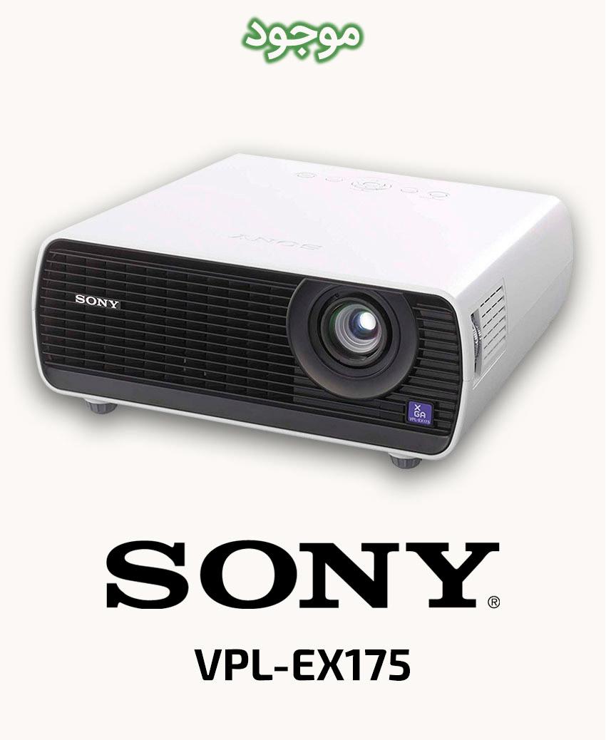 SONY VPL-EX175