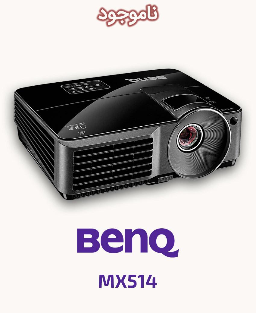 BenQ MX514