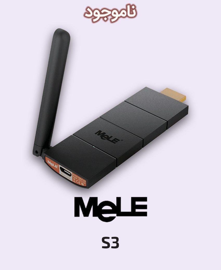 MeLE Cast S3