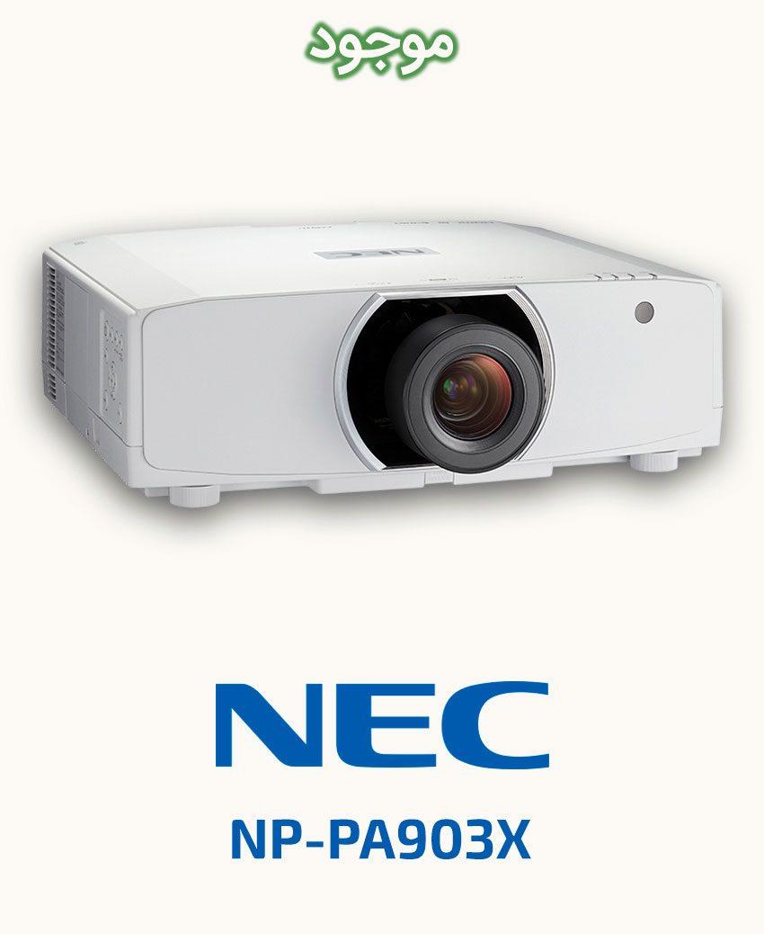 ویدئو پروژکتور ان ای سی مدل NEC NP-PA903X