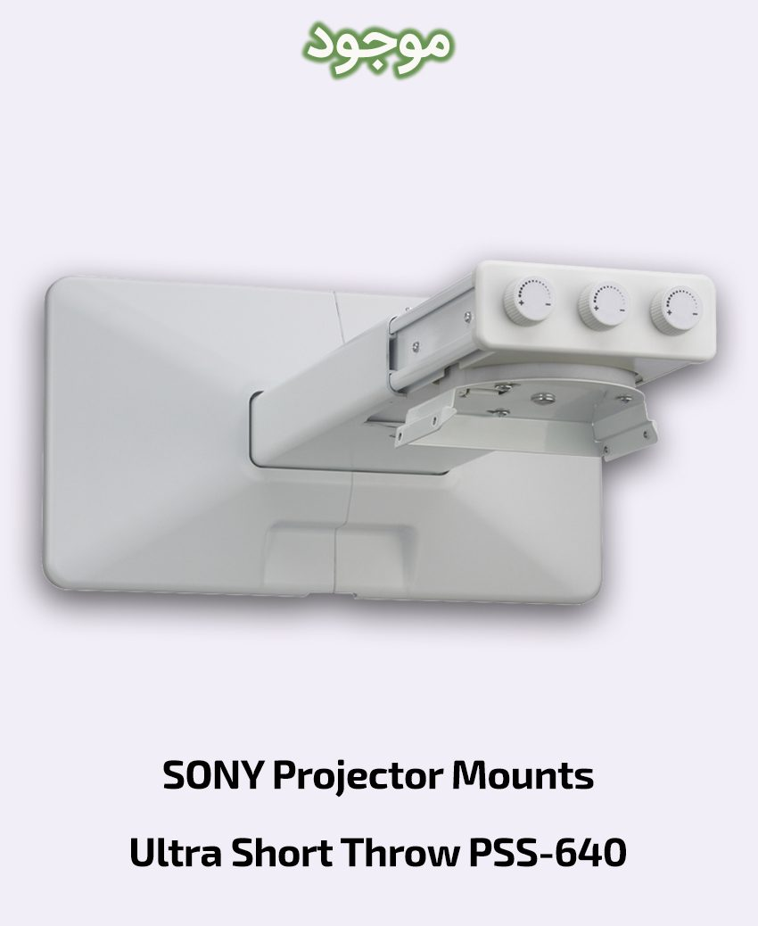 SONY Projector Mounts Ultra Short Throw PSS-640