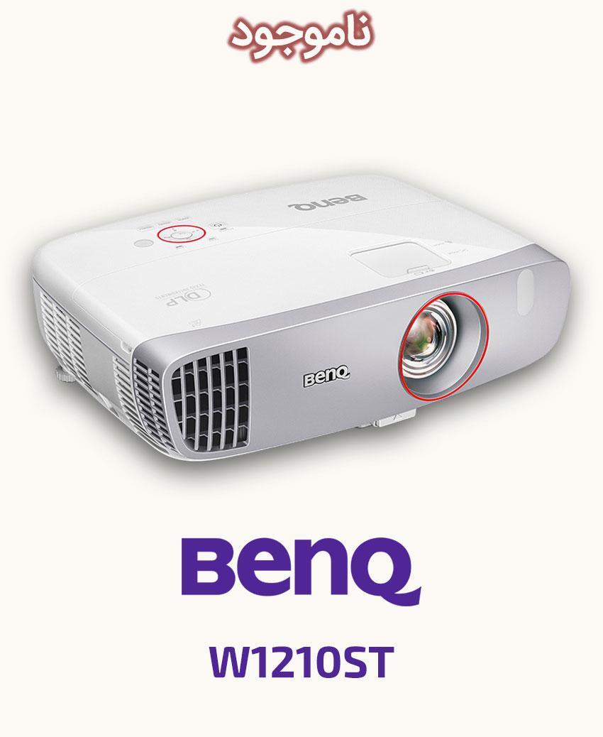 BenQ W1210ST