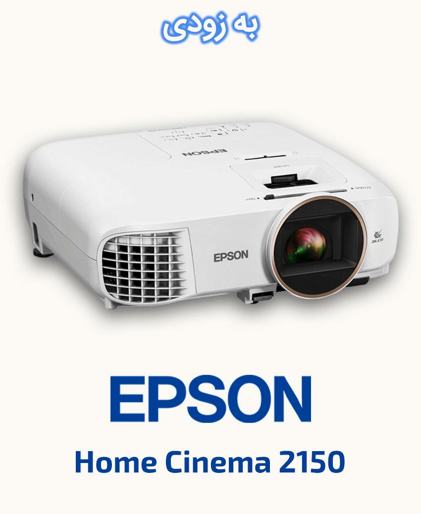 EPSON Home Cinema 2150