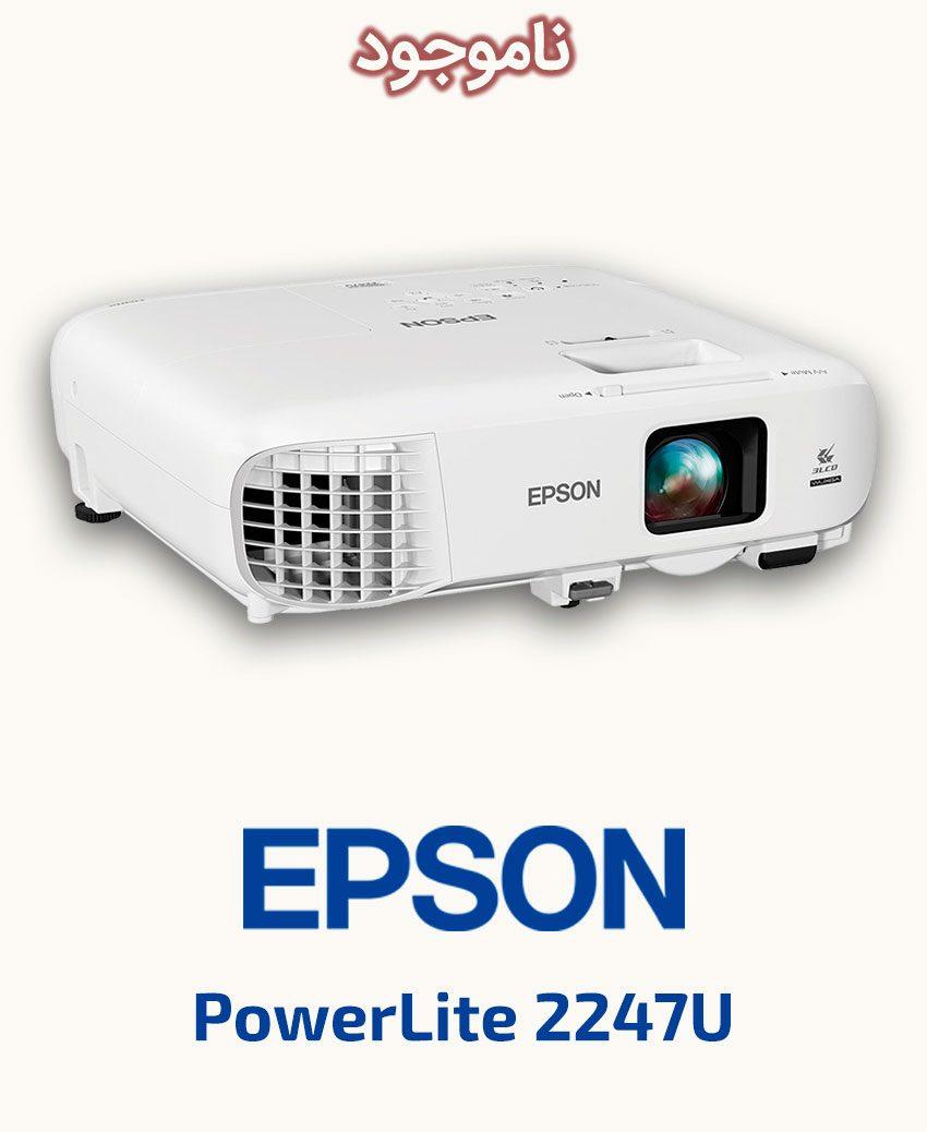 EPSON PowerLite 2247U