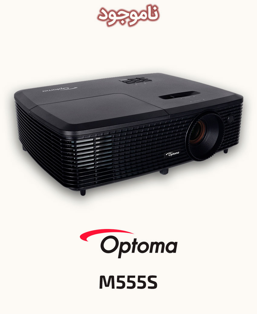Optoma M555S