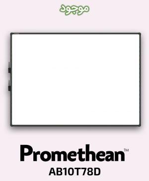 Promethean AB10T78D