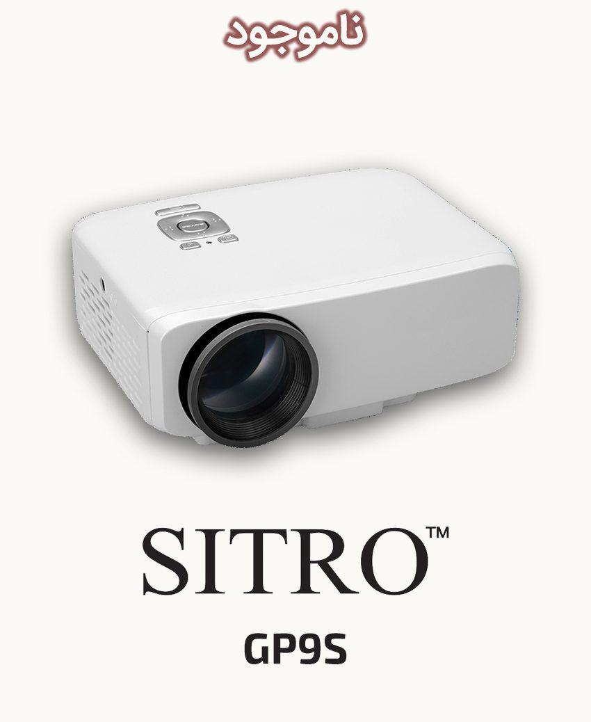 SITRO GP9S