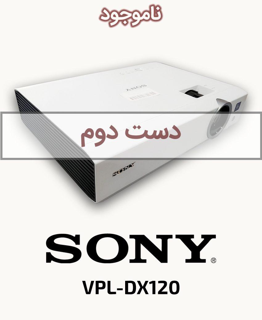 SONY VPL-DX120