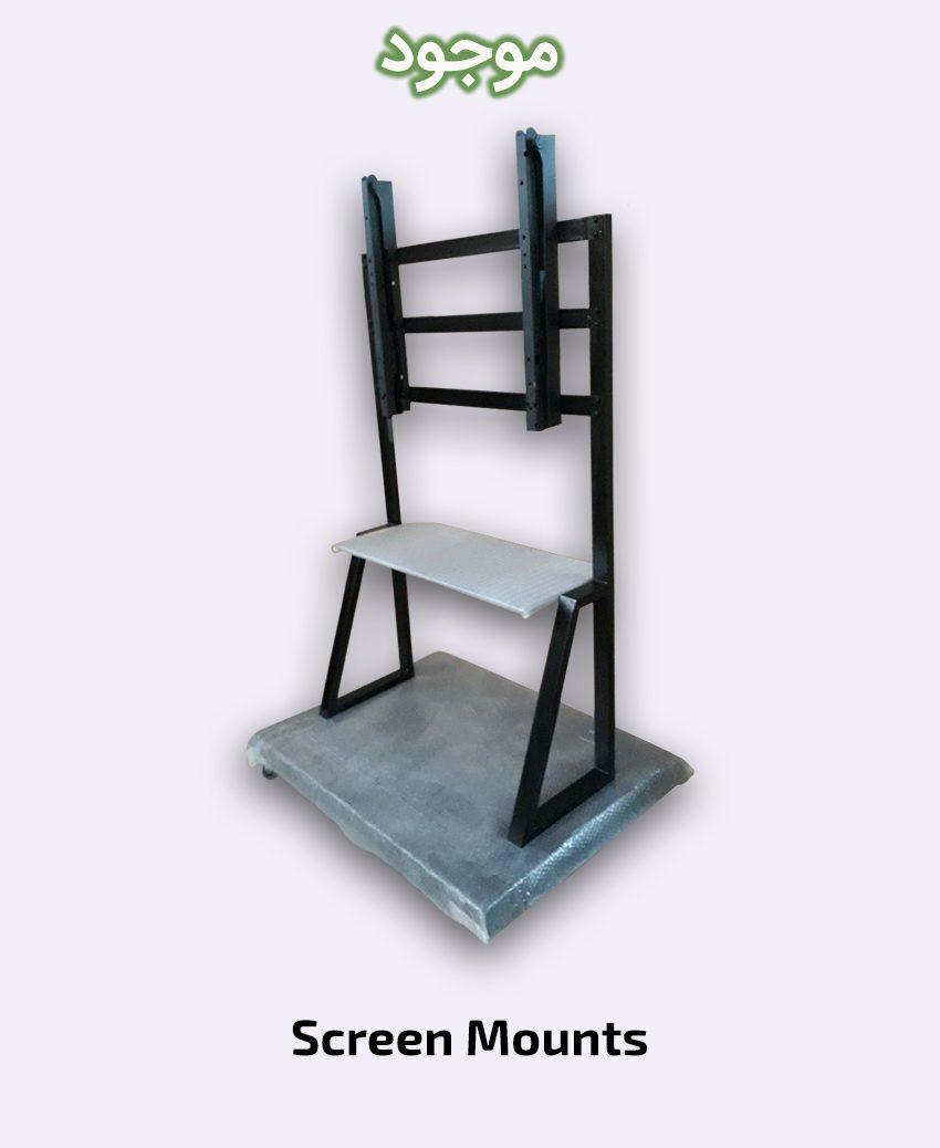 Screen Mounts