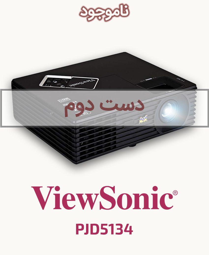 ViewSonic PJD5134