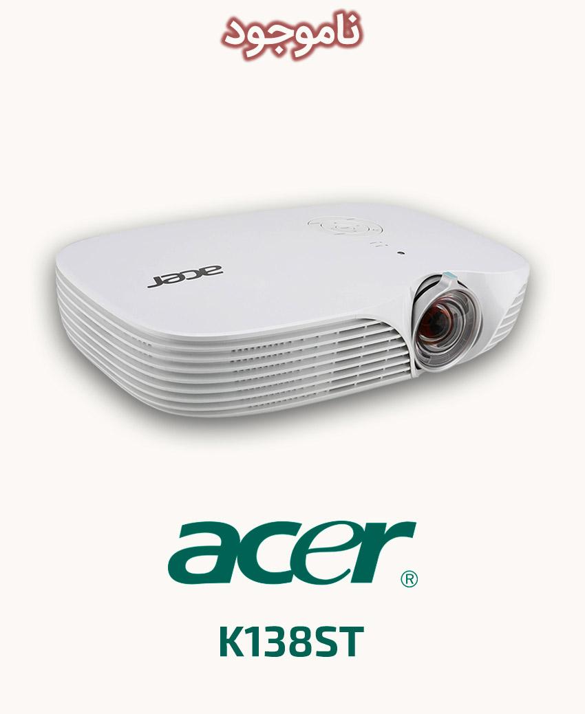 ویدئو پروژکتور ایسر مدل acer K138ST