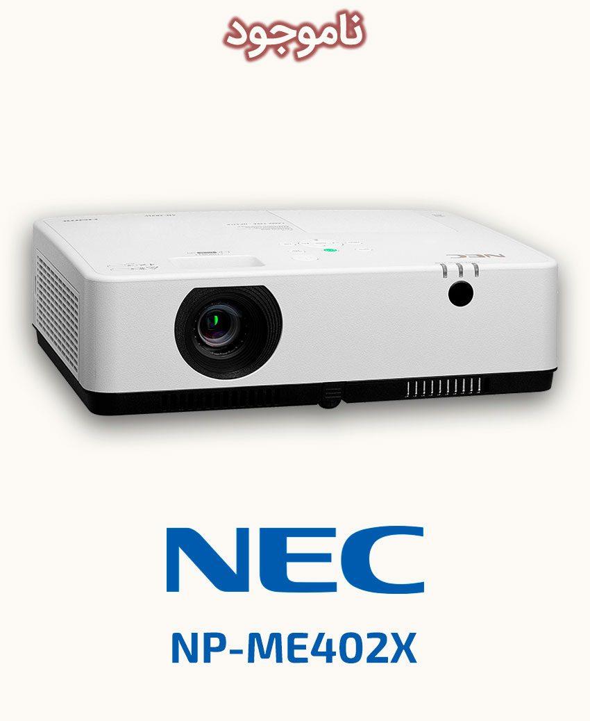 NEC NP-ME402X