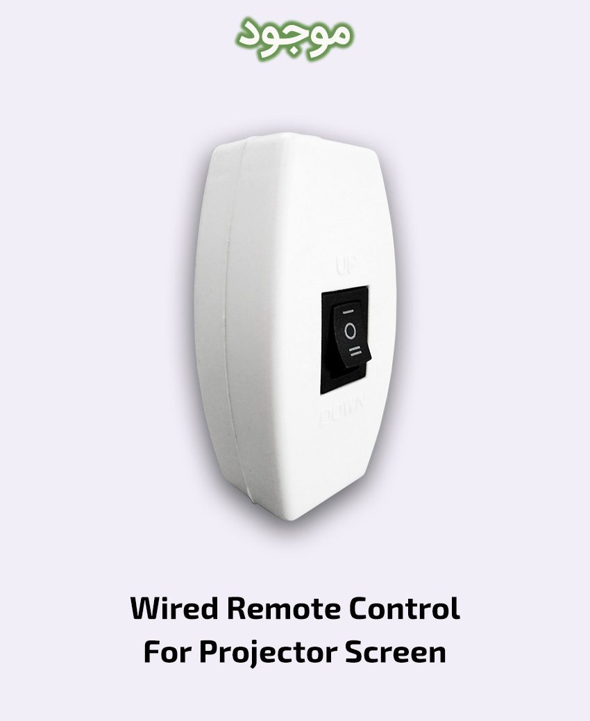 Wired Remote Control For Projector Screen