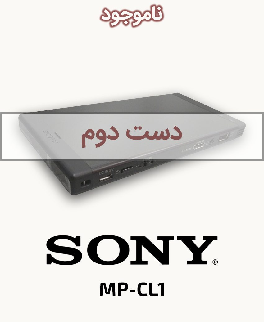 SONY MP-CL1