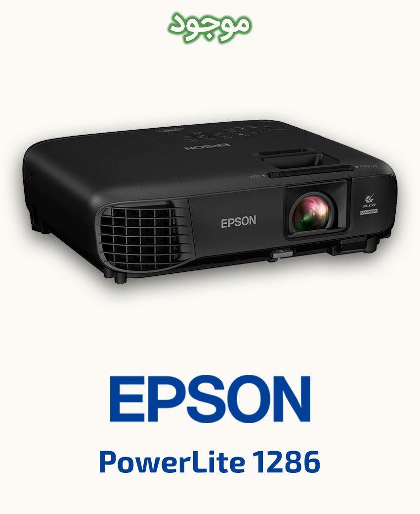 EPSON PowerLite 1286
