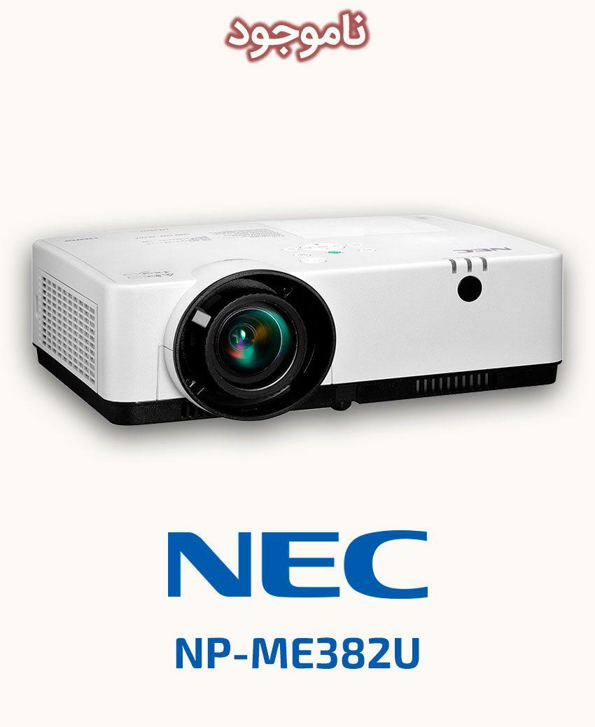 NEC NP-ME382U