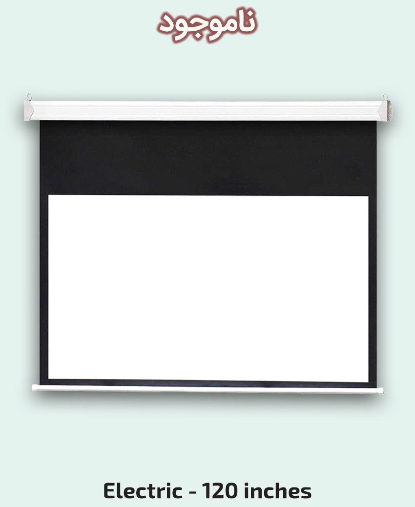 Fujita - Electric - Projector Screen - 120 inch - 16-9
