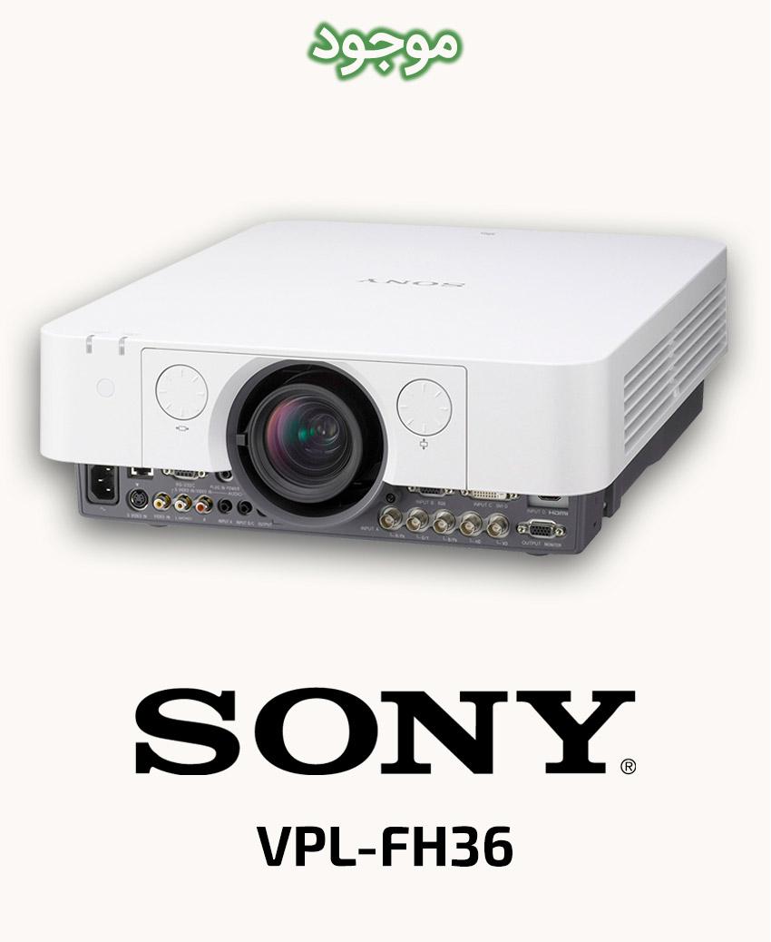 SONY VPL-FH36