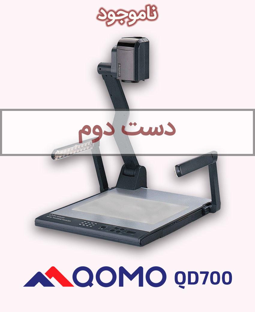 QOMO QD700