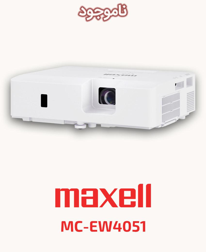 Maxell MC-EW4051