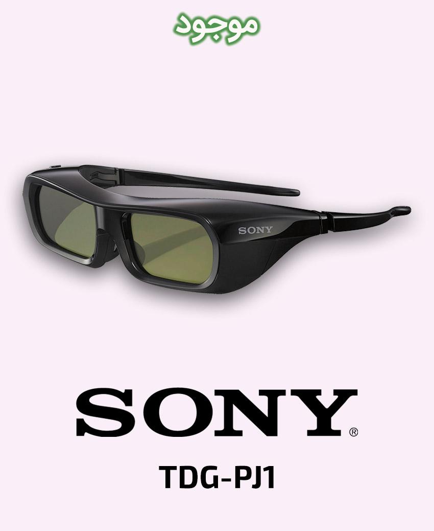 SONY TDG-PJ1