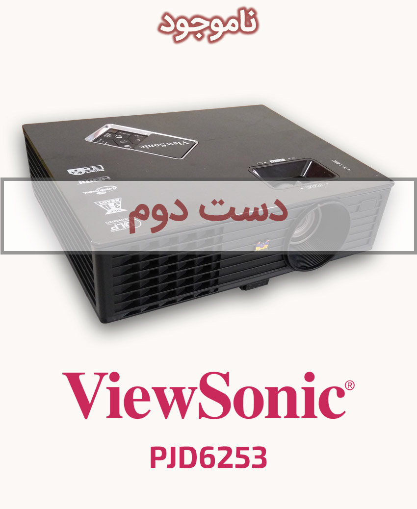 ViewSonic PJD6253