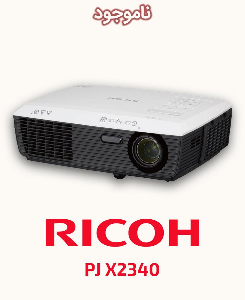 RICOH PJ X2340