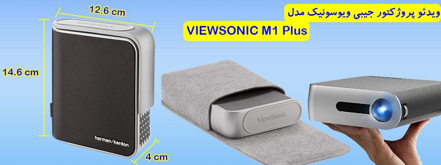 ViewSonic M1 plus