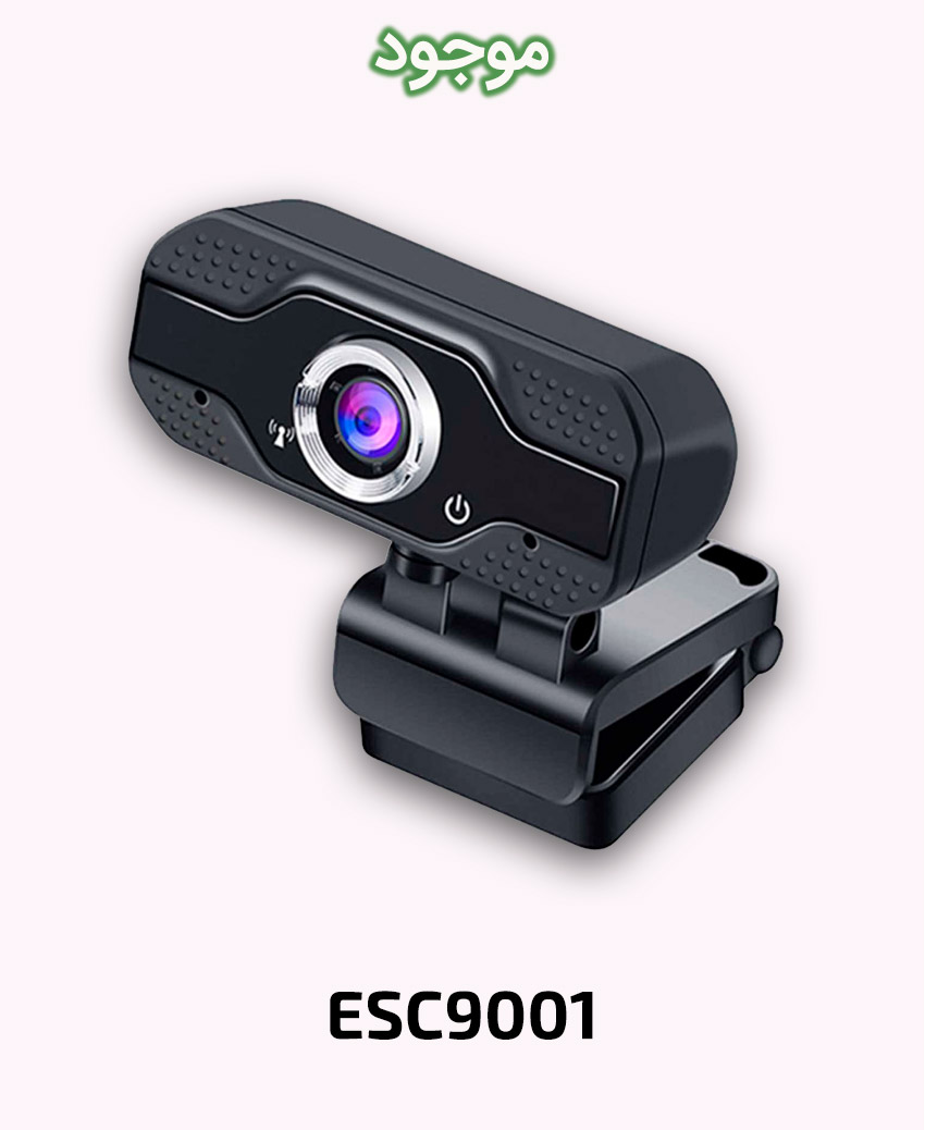 وب کم مدل ESC9001