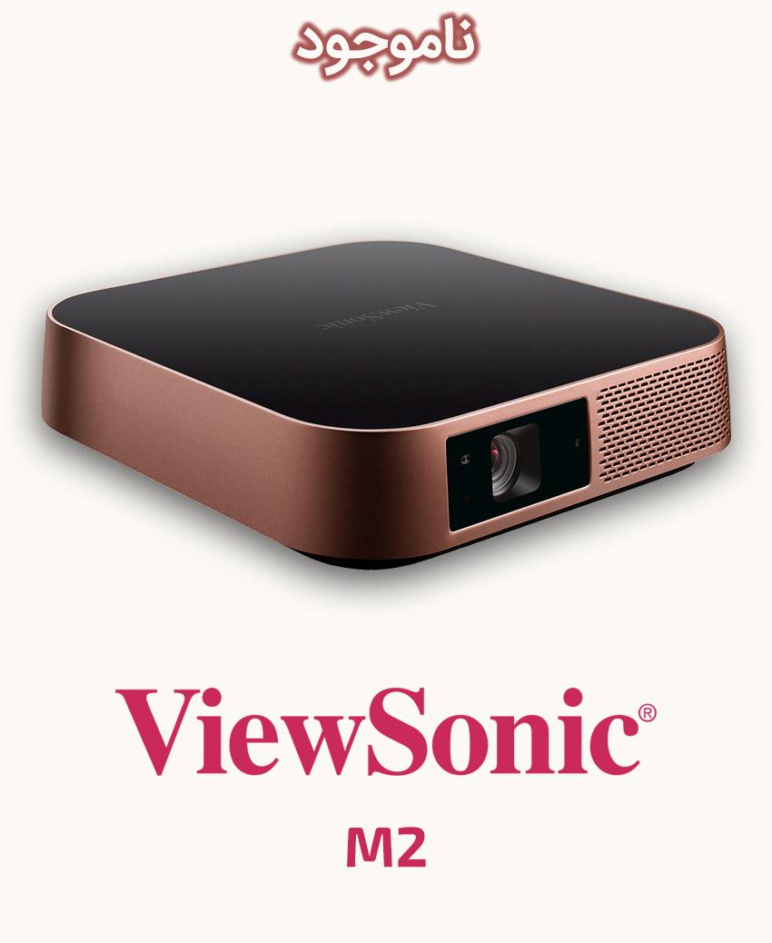 ViewSonic M2