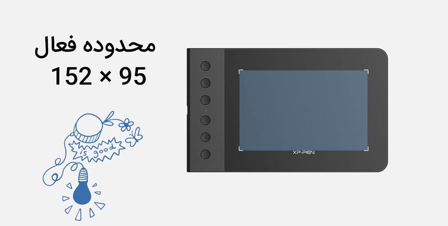 قلم نوری ایکس پی-پن مدل Star G640S