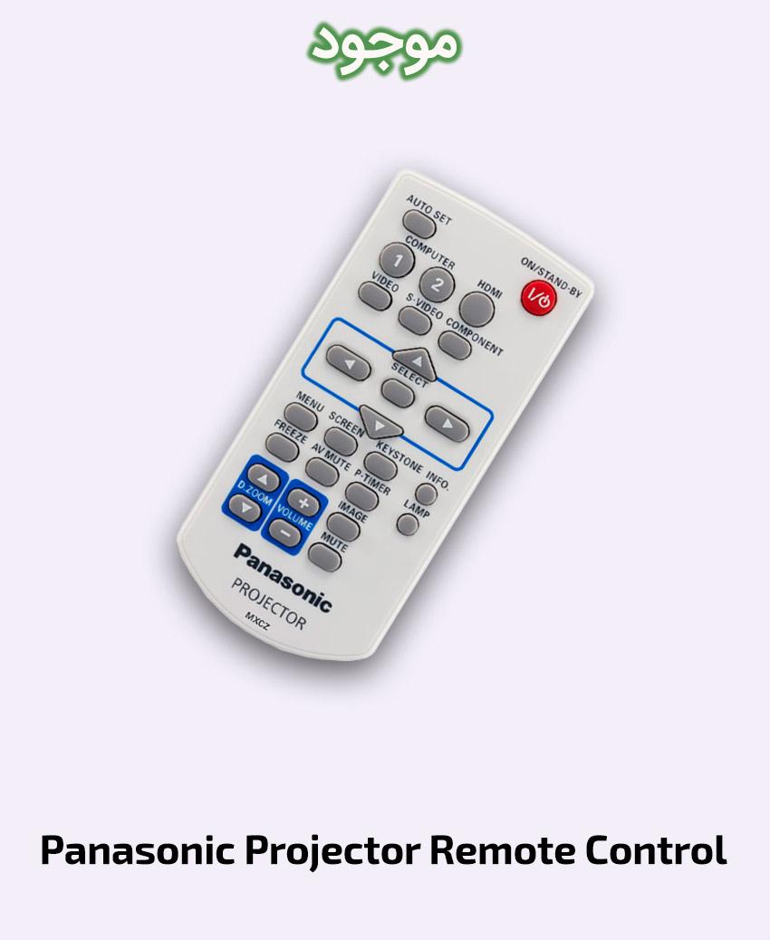 Panasonic Projector Remote Control