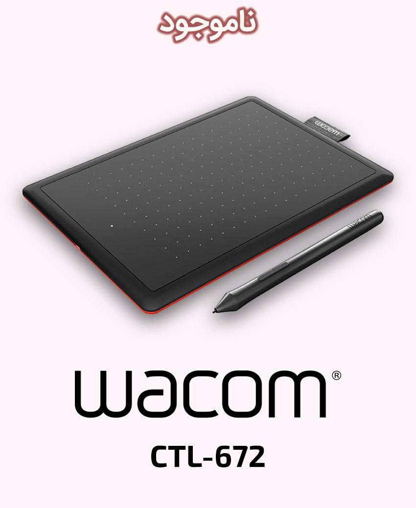 Wacom CTL-672