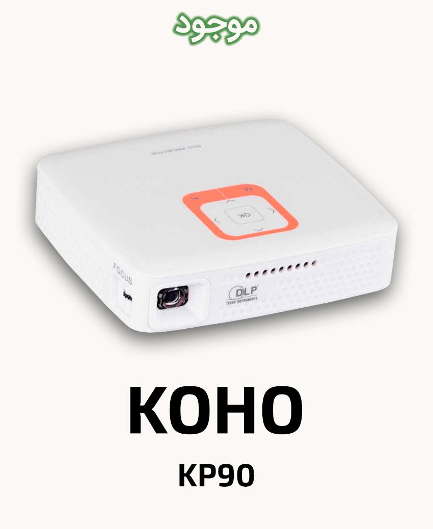 KOHO KP90