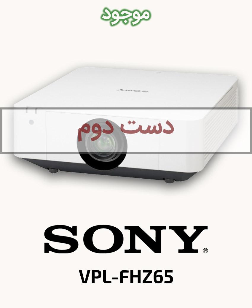 SONY VPL-FHZ65