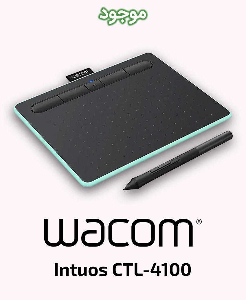 Wacom Intuos CTL-4100