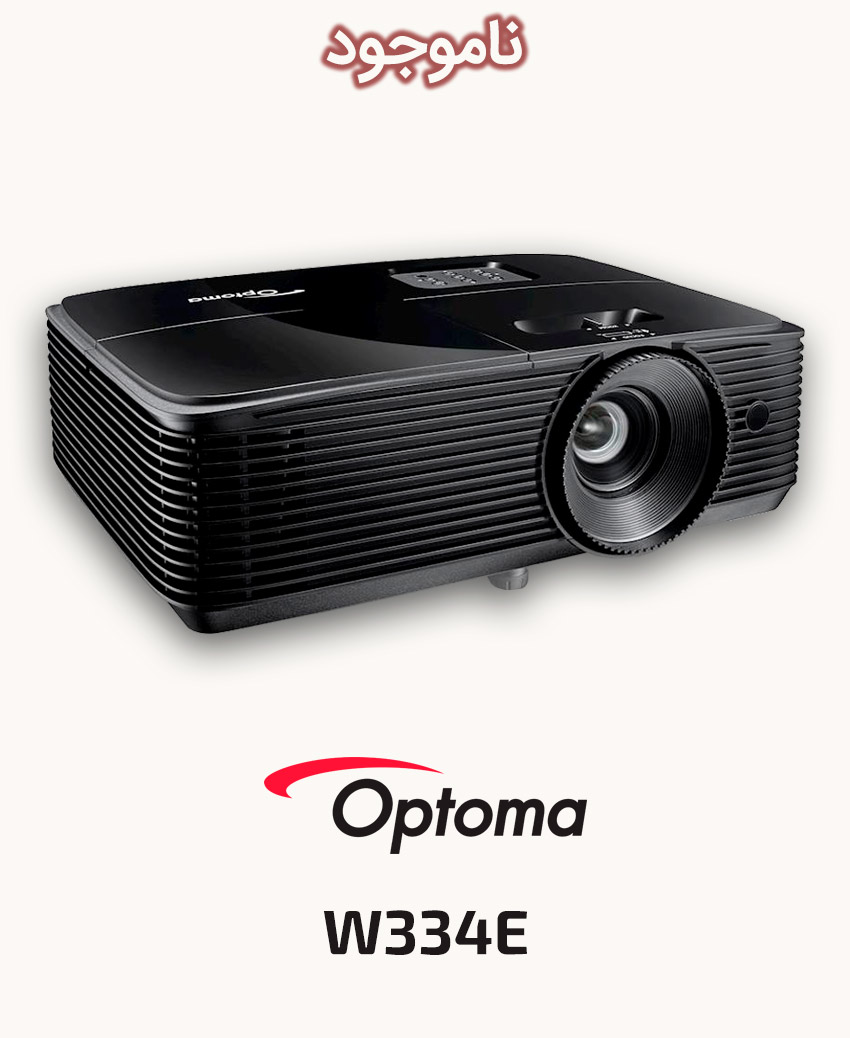 Optoma W334E